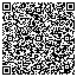 QR-код с контактной информацией организации АМИРАН XXI