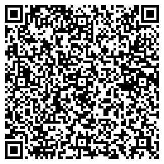 QR-код с контактной информацией организации ГЛАСС-АЛЬЯНС, ООО