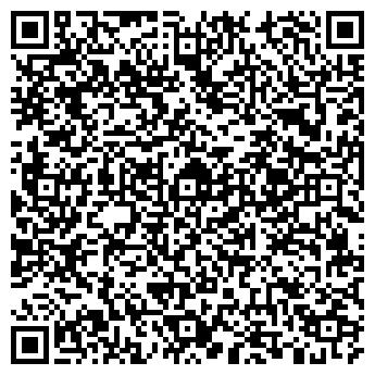 QR-код с контактной информацией организации ВИСТ ЛТД, ООО