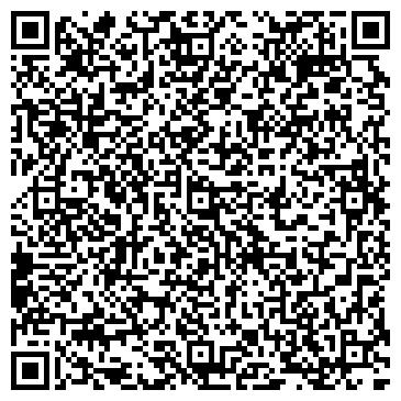 QR-код с контактной информацией организации ВЕЛВАНА, УКРАИНСКО-ЧЕШСКОЕ СП, ЗАО