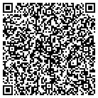 QR-код с контактной информацией организации ТРЕК ЛЮБРИКАНТС, КП, ЗАО