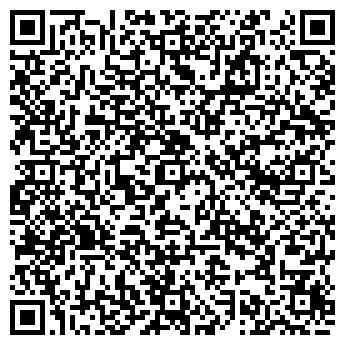 """QR-код с контактной информацией организации """"Эльва Моторс"""""""