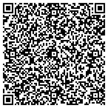 QR-код с контактной информацией организации ГЕРД БИЛЛЕРБЕК ГМБХ, ПРЕДСТАВИТЕЛЬСТВО