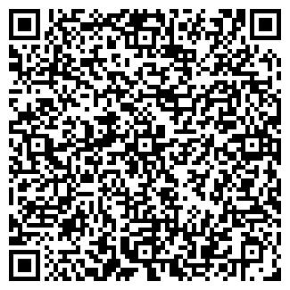 QR-код с контактной информацией организации ИНТЕРТЕКС, ООО