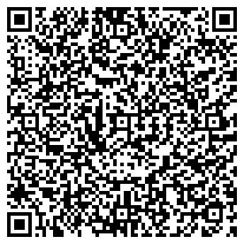 QR-код с контактной информацией организации СТАЛКЕР КОМПАНИ, ЗАО