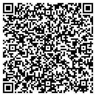 QR-код с контактной информацией организации РЕГЕНТ, ЧП