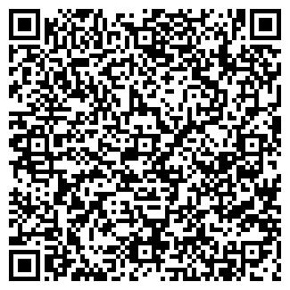 QR-код с контактной информацией организации ПРОДЭКСИМ, ООО