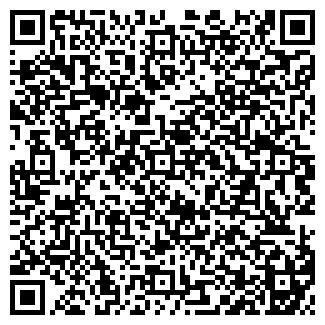 QR-код с контактной информацией организации ОФИС ЛАЙН