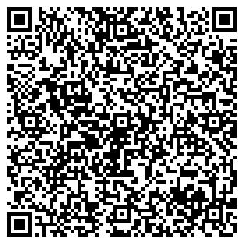QR-код с контактной информацией организации СИТРОЕН ОТРАДНОЕ