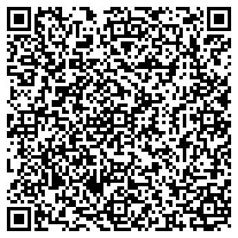 QR-код с контактной информацией организации БАНГ И БОНСОМЕР, ЗАО