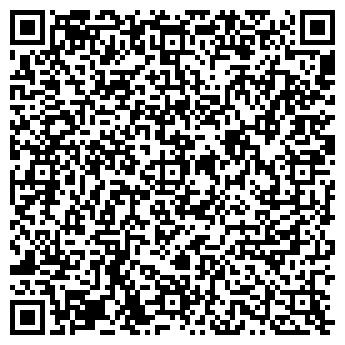 QR-код с контактной информацией организации БЕРЕГ-УКРАИНА, ООО