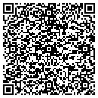 QR-код с контактной информацией организации ШВИДКО, ЧП
