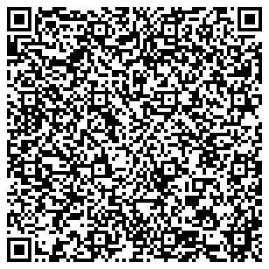 QR-код с контактной информацией организации ОСТ-ВЕСТ ЭКСПРЕСС, ПРЕДПРИЯТИЕ С ИНОСТРАННЫМИ ИНВЕСТИЦИЯМИ