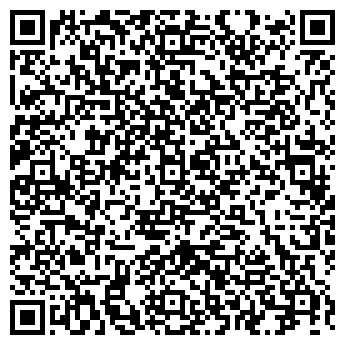 QR-код с контактной информацией организации ГИЛЬДИЯ 2008 ТОВ
