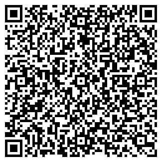 QR-код с контактной информацией организации УКРАРИАН, ООО