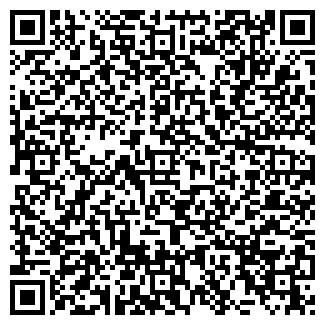 QR-код с контактной информацией организации ВТОРМЕТ, АО