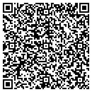 QR-код с контактной информацией организации КВИНТ ЛТД, ООО