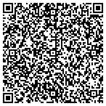 QR-код с контактной информацией организации ООО Олимп-А