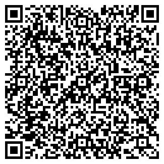 QR-код с контактной информацией организации ПОЛИГРАН, ООО