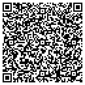 QR-код с контактной информацией организации FORD