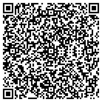 QR-код с контактной информацией организации ВИККОН, КОМПАНИЯ