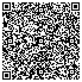 QR-код с контактной информацией организации УКРАИНСКАЯ DVD КОМПАНИЯ