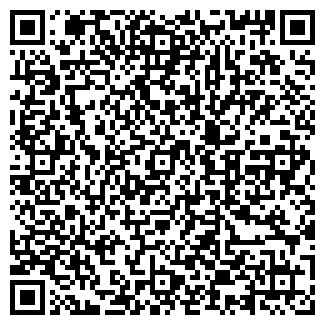 QR-код с контактной информацией организации МИКРОЛАБ УКРАИНА