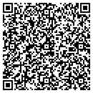QR-код с контактной информацией организации НМК-ТРЕЙД