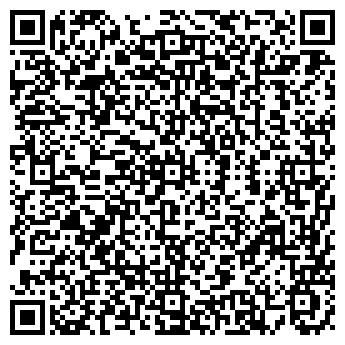 QR-код с контактной информацией организации ВИДЕОГАЛАКТИКА, ЧП