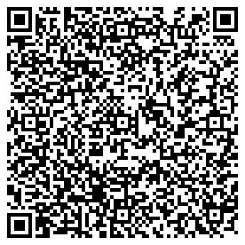 QR-код с контактной информацией организации АРТЭК, ИЗДАТЕЛЬСТВО, ООО