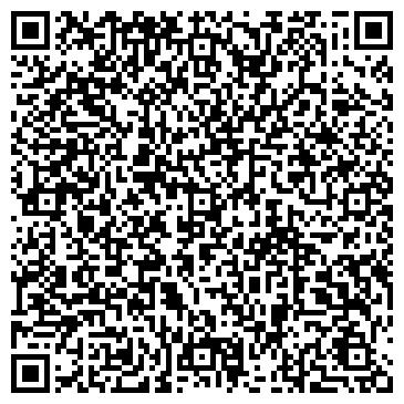 QR-код с контактной информацией организации ЭМИЛИАНО, ПРЕДСТАВИТЕЛЬСТВО В УКРАИНЕ