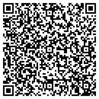 QR-код с контактной информацией организации ДАНА, ЗАО