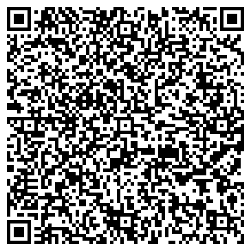 QR-код с контактной информацией организации ООО НАЦИОНАЛЬНЫЙ ОБУВНО-КОЖАНЫЙ СОЮЗ УКРАИНЫ