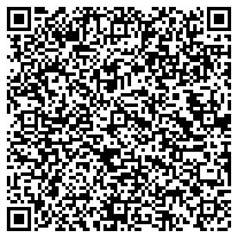 QR-код с контактной информацией организации КИНЕТИК ЛТД, ООО