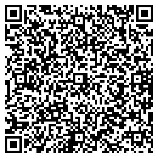QR-код с контактной информацией организации LUXCLUB, ЧП