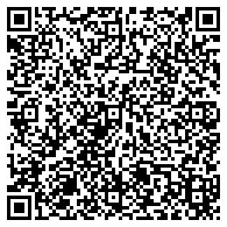 QR-код с контактной информацией организации ТРЕЛЕ-УА
