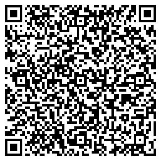 QR-код с контактной информацией организации СПЕКЛ, НПП, ООО