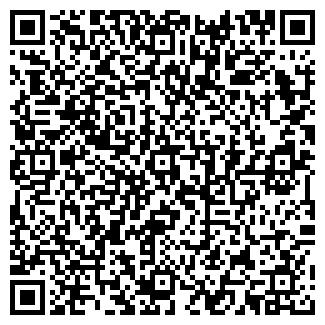 QR-код с контактной информацией организации АДОЛЬФО, ООО