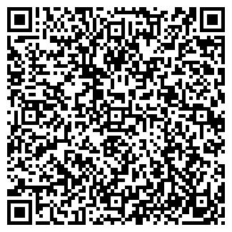 QR-код с контактной информацией организации КОРАДО АС
