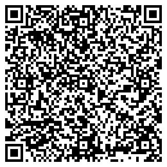 QR-код с контактной информацией организации ООО ЛАУРИ-КИЕВ