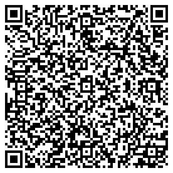 QR-код с контактной информацией организации АДЖАНТА-УКРАИНА, ООО