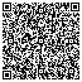 QR-код с контактной информацией организации ТЕБА КО ЛТД