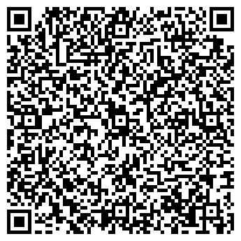 QR-код с контактной информацией организации СМАЙЛ СИТИ