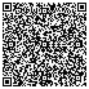 QR-код с контактной информацией организации ДЖЕРЕЛО