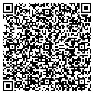 QR-код с контактной информацией организации САВВА, ООО