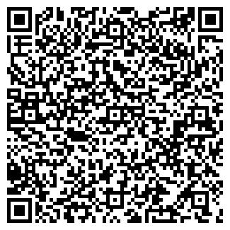 QR-код с контактной информацией организации ЛАСУНЯ, ТД, ООО