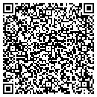 QR-код с контактной информацией организации РОЯЛ СИФУД, ООО
