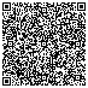 QR-код с контактной информацией организации ДАНИКА, УКРАИНСКОЕ ПРЕДСТАВИТЕЛЬСТВО