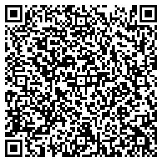 QR-код с контактной информацией организации САНТРЕЙД, ДЧП