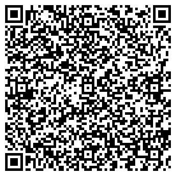 QR-код с контактной информацией организации БАКАЛЕЙНОЕ ДЕЛО